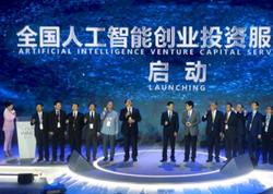 Pekin süni intellektdə liderdir