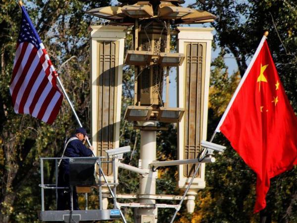 Çin ABŞ-ın borc qiymətli kağızlarına investisiyaları 8 mlrd. dollara yaxın azaldıb