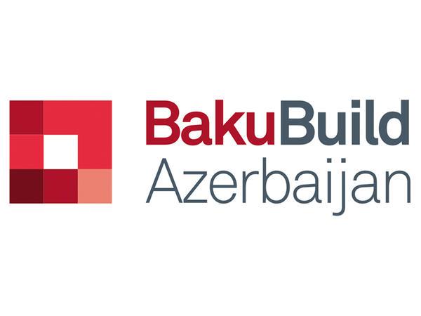 24-cü Azərbaycan Beynəlxalq İnşaat Sərgisi