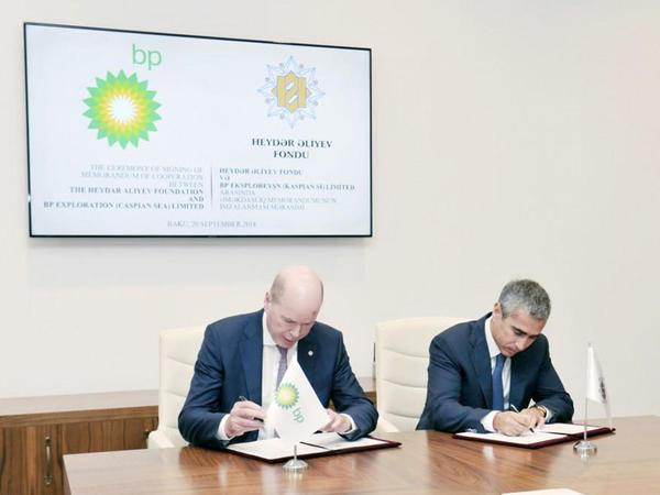 Heydər Əliyev Fondu və BP birgə layihələrin icrasına dair əməkdaşlıq memorandumu imzalayıb - FOTO