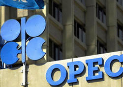 İrandan OPEC-ə təhdid