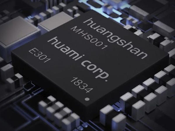 Süni intellektli ilk prosessor yaradılıb
