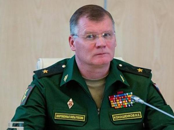 """Rusiyadan İl-20 açıqlaması: <span class=""""color_red"""">İsrail məsuliyyət daşıyır</span>"""