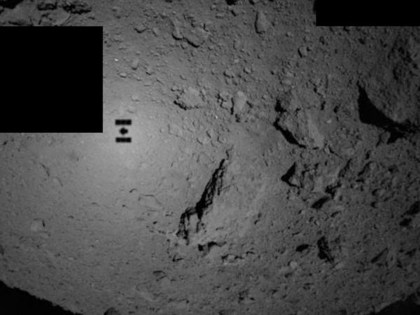 Asteroiddən ilk fotolar gəldi