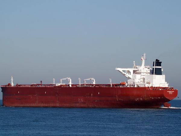 Cənubi Koreya İrandan xam neft alınmasını dayandırıb