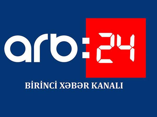 """""""ARB 24"""" yayımının dayandırılması ilə bağlı <span class=""""color_red"""">TELEKANALDAN AÇIQLAMA</span>"""