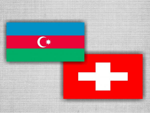 Azərbaycanla İsveçrə arasında ticarət və iqtisadi əməkdaşlıq üzrə iclas keçiriləcək