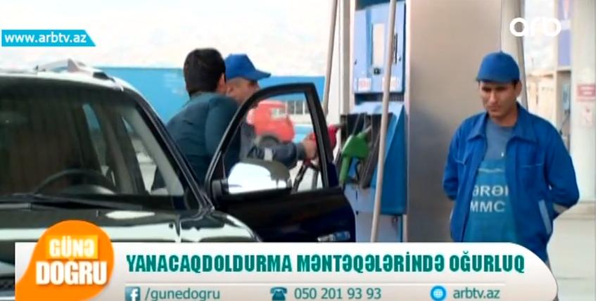 Sürücülərin NƏZƏRİNƏ: yanacaqdoldurma məntəqələrində DİQQƏTLİ OLUN! - VİDEO - FOTO