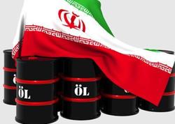 İran nefti internetlə sata bilər
