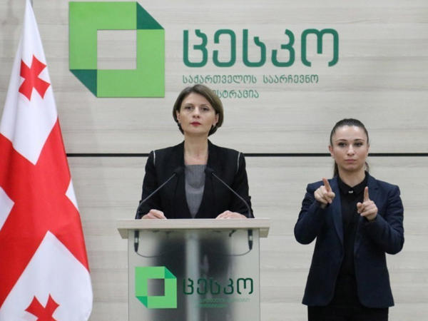 """Gürcüstanda prezidentlik uğrunda 25 namizəd <span class=""""color_red"""">mübarizə aparacaq</span>"""