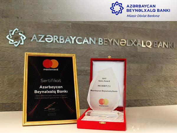 MasterCard Azərbaycan Beynəlxalq Bankını mükafatlandırdı