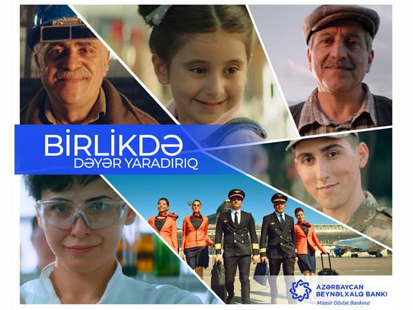 Azərbaycan Beynəlxalq Bankı yeni imic çarxını təqdim etdi