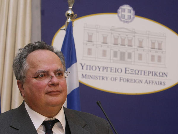 Yunanıstanın xarici işlər naziri istefa verdi