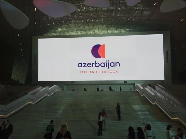 """Azərbaycanın yeni turizm brendi - <span class=""""color_red"""">Dünya Azərbaycanı fərqli görəcək - VİDEO - FOTO</span>"""