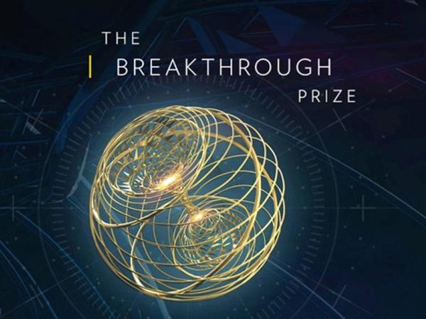 """Dünyanın nüfuzlu """"Breakthrough Prize"""" mükafatı laureatlarının adları açıqlanıb"""