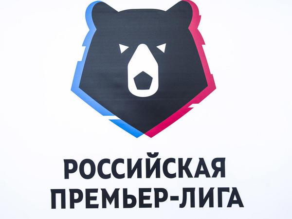 Rusiya çempionatında növbəti tur start götürüb