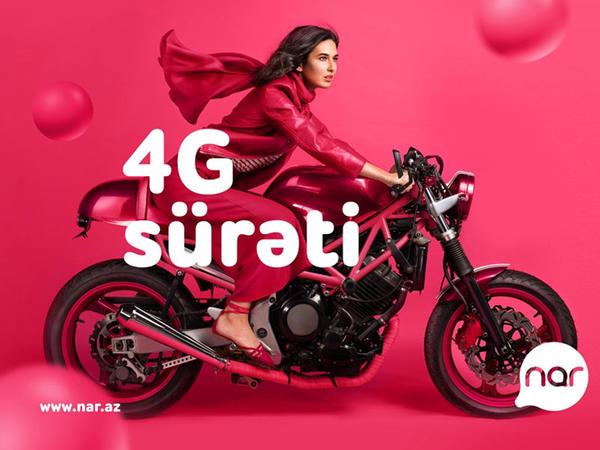 """""""Nar"""" Tərtərdə 4G şəbəkəsini qurdu"""