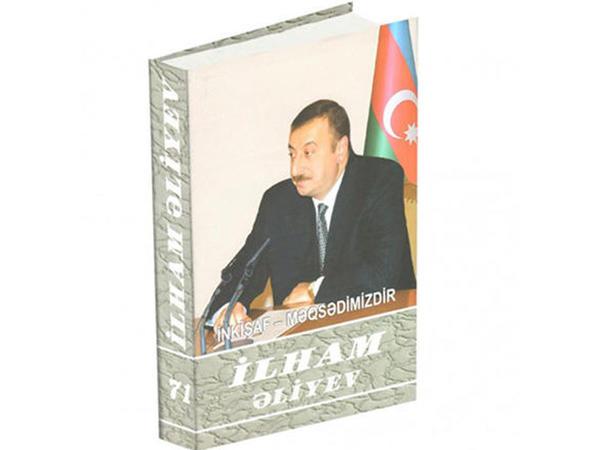 """""""İlham Əliyev. İnkişaf - məqsədimizdir"""" çoxcildliyinin 71-ci kitabı çapdan çıxıb"""