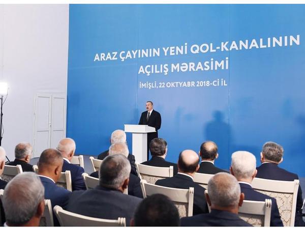 """Prezident İlham Əliyev: """"Azərbaycan istənilən infrastruktur layihəsini uğurla icra edə bilər və icra edir"""""""