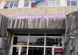 """""""Azadlıq"""" qəzeti bizə olan borcunu hələ də ödəməyib"""" - """"Azərbaycan"""" Nəşriyyatı"""