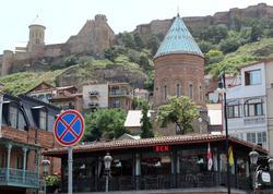 Tbilisi ekoloji çirkli şəhərlər sırasında 58-ci pillədədir