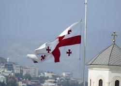 Fransa Gürcüstana 18 milyon avro yardım edəcək