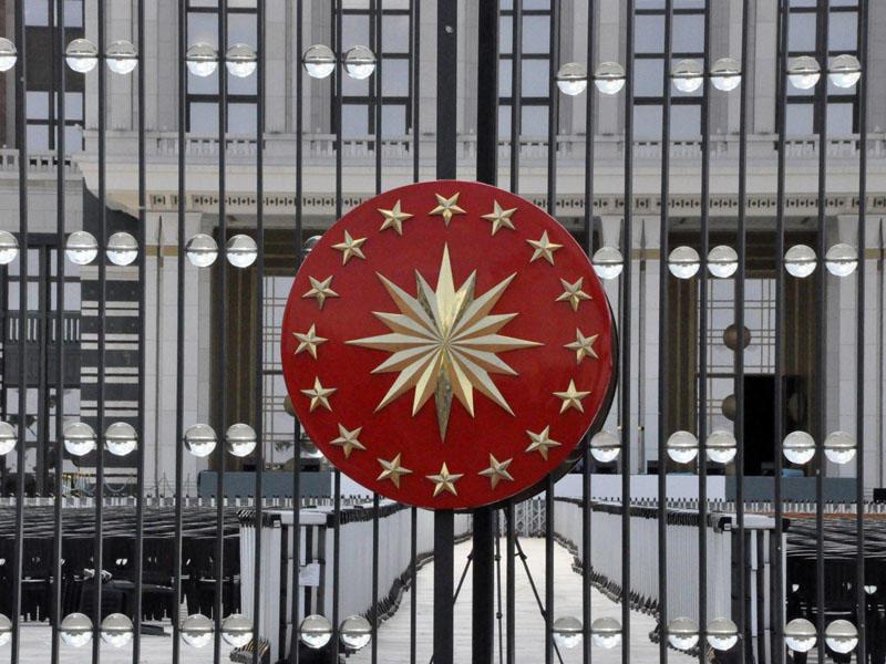 Türkiyə Prezident Administrasiyası: