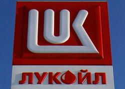 """""""Lukoil"""" qaz hasilatını 19,2% artırıb"""
