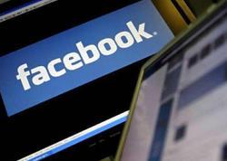 """Facebook"" öz kriptovalyutasını yaradacaq"