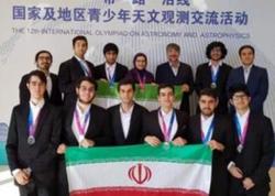İranlı tələbələr dünya birincisi oldu
