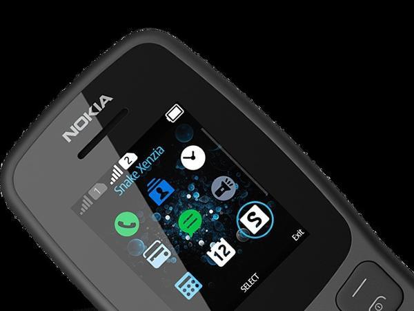 """""""Nokia"""" 21 gün enerji saxlayan yeni telefonunu təqdim edib - VİDEO - FOTO"""