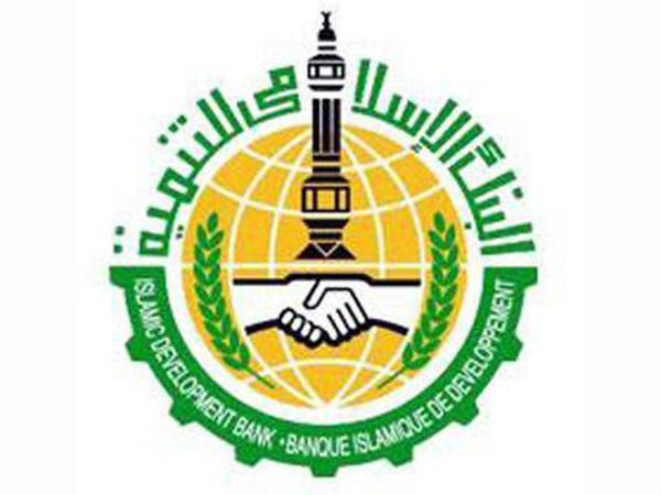 İslam İnkişaf Bankının regional direktoru Bakıya gələcək