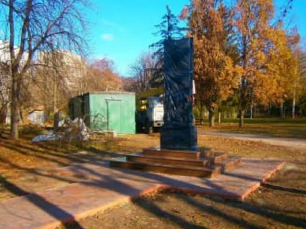 Ukraynada uydurma erməni soyqırımı abidəsinin açılış cəhdi qarşıdurmaya səbəb oldu
