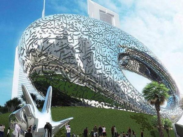 2020-ci ildə Dubayda Gələcəyin Muzeyi istifadəyə veriləcək - FOTO