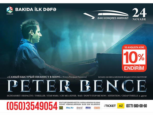 "Peter Bense Bakıda ""Awesome Piano"" konserti ilə çıxış edəcək - <span class=""color_red"">VİDEO</span>"