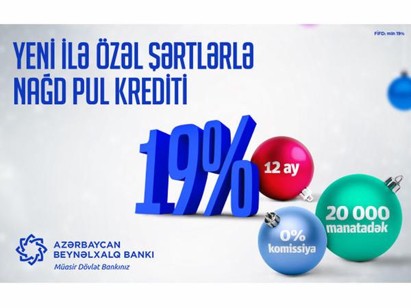 Azərbaycan Beynəlxalq Bankından kredit faizlərində Yeni il endirimi!