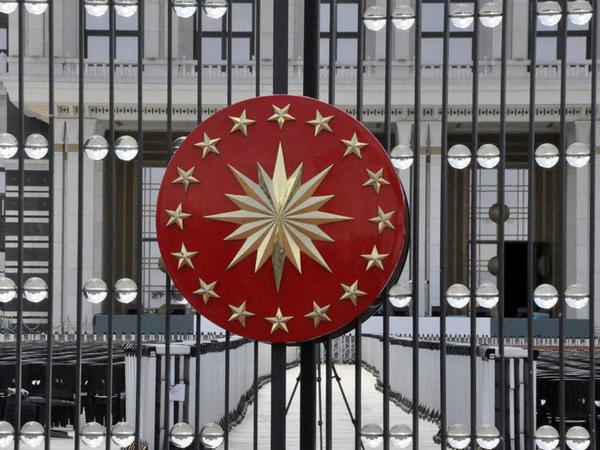 Prezident Administrasiyası: Ümummilli lider Heydər Əliyevin xatirəsi Türkiyədə daim yaşayacaq