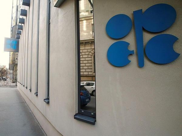 OPEC Azərbaycanda neft hasilatı üzrə proqnozunu açıqlayıb