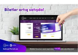 """""""Türkdilli Dövlətlərin PR Mütəxəssislərinin Birinci Bakı Forumu keçiriləcək"""