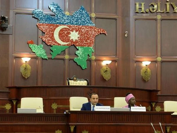 Parlamentlərarası İttifaqın 5-ci Qlobal Konfransı başa çatdı