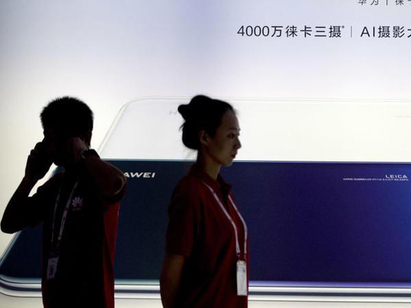 Yaponiya Çin texnologiyalarını ölkəyə buraxmamağa çalışır