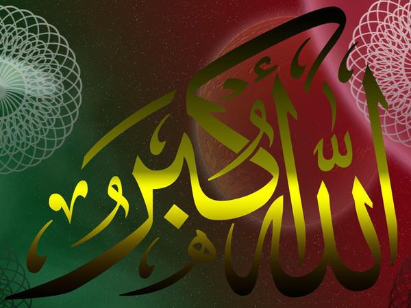 Uca Allaha hüsni-zənn etmək necə olur?