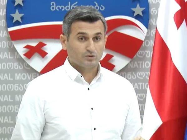 Gürcüstanda azərbaycanlıların yaşadığı bölgənin sabiq qubernatoru istintaqa cəlb olunub