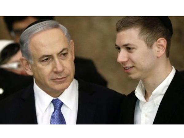 Feysbuk müsəlmanlara görə Netanyahunu cəzalandırdı