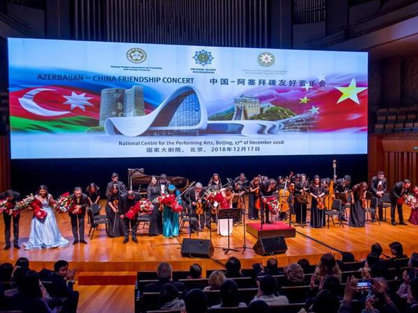 Heydər Əliyev Fondunun təşkilatçılığı ilə Pekində Azərbaycan-Çin dostluq konserti keçirilib - FOTO