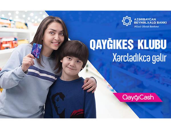 """Azərbaycan Beynəlxalq Bankı """"Qayğıkeş"""" layihəsini təqdim edir"""