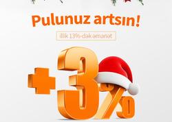 Unibankdan yeni depozit kampaniyası: +3% hədiyyə