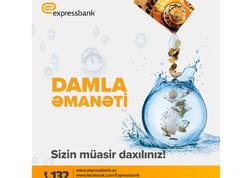 """Yeni ildə yeni xidmət. Expressbank """"Damla depoziti""""ni təqdim edir"""