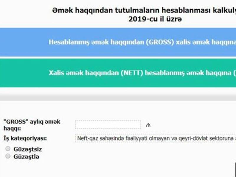 əmək Haqqi Kalkulyatoru