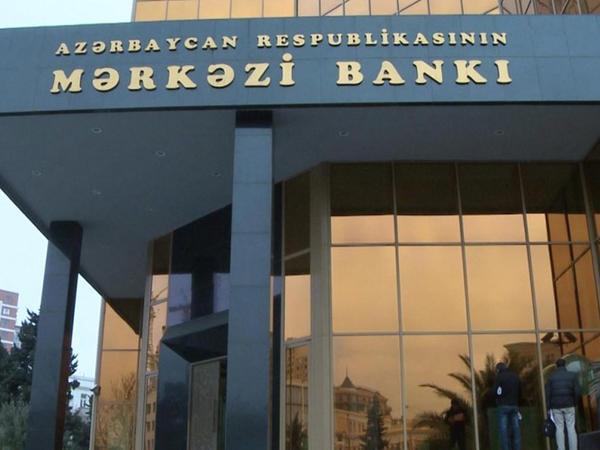 Mərkəzi Bank depozit hərracının nəticələrini açıqladı